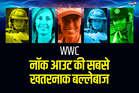 WWC:  ये हैं नॉकआउट की अब तक की सबसे खतरनाक 5 महिला बल्लेबाज़