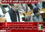 पाकिस्तानी संसद में बोले नवाज, भारत की किसी भी कार्रवाई का कड़ा जवाब देंगे