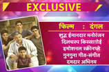 समीक्षा: कैसी है आमिर खान की फिल्म 'दंगल'