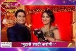 देखें: अमन वर्मा और वंदना की हो गई शादी