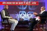 देखें: जयंत सिन्हा ने नोटबंदी को बताया क्रांतिकारी कदम, कहा- कुछ दिनों की है परेशानी