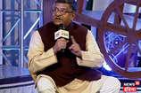 राहुल गांधी पैराशूट से भी आ जाएं तो भी हमे दबा नहीं सकते : रविशंकर प्रसाद