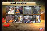 आज की हलचल: बीएचयू से कालभैरव तक पीएम मोदी का रोड शो