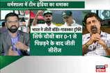 कोहली पर निशाना लगाने के चक्कर में क्यों चूके कंगारू? पूर्व कप्तान श्रीकांत का खुलासा