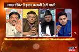 Video आर पार: क्या बरकती को इमाम बने रहने का हक है?