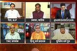 Video आर-पार: हिंदुओं की आस्था पर चोट क्यों?