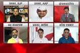 Video HTP: MCD के नतीजे केजरीवाल सरकार के काम पर दिल्ली की राय होगी?