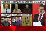 Video HTP: क्या जाधव की रिहाई तक भारत को पाकिस्तान से रिश्ते तोड़ लेने चाहिए?