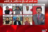 Video HTP: क्या 30 दिनों में CM योगी ने अपनी पुरानी छवि से पार पा लिया?