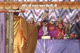 Video: जानिए- क्या है करौली के प्रताप नवल बिहारी जी मंदिर का इतिहास