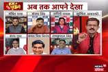 Video HTP : कपिल बनाम केजरीवाल की लड़ाई में भ्रष्टाचार से लड़ने वाली AAP की छवि धूमिल हुई है?