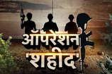 न्यूज़18 इंडिया का स्टिंग ऑपरेशन, क्यों CRPF ही बनती है नक्सलियों का निशाना