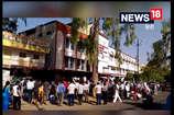 VIDEO : जानिए, छात्रों ने क्यों किया परीक्षा केंद्र पर हंगामा