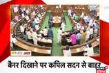 Video : आम आदमी पार्टी के विधायकों ने दिल्ली सरकार के पूर्व मंत्री कपिल मिश्रा के साथ हाथापाई की