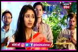 VIDEO: विवान को क्यों आया इमली पर गुस्सा?