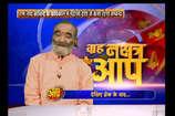 VIDEO : कोविंद के राष्ट्रपति बनने के बाद ऐसी होगी भारत की राजनीति