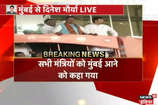 Video: किसान हड़ताल, CM फड़नवीस ने बुलाई आपात बैठक