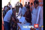 हमीरपुर: बीजेपी ने किया सबका साथ सब का विकास कार्यक्रम का आयोजन