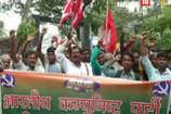 VIDEO : कटिहार में भाकपा का जेल भरो आंदोलन