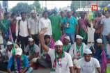 VIDEO : जन अधिकार पार्टी के कार्यकर्ताओं ने किया सड़क जाम