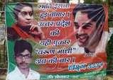 BJP में पोस्टर वारः स्मृति हुईं बीमार, वरुण गांधी अबकी बार