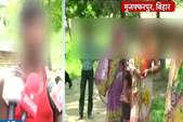 बिहार में बाइक चोरी पर दलित युवकों की पिटाई, मुंह में कराया पेशाब