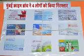 नकली क्रेडिट कार्ड बना कर लगाई बैंकों को लाखों की चपत, विदेशों में मौजूद गिरोह के तार