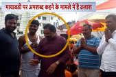यूपी पुलिस कर रही है तलाश, देवघर के मंदिर में पूजापाठ करते दिखे दयाशंकर