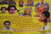इलाहाबाद में पोस्टर वार, मायावती को शूर्पणखा तो स्वाति को बताया दुर्गा अवतार!