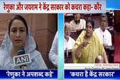 हरसिमरत कौर ने कहा 'हैबीचुअल ऑफेंडर' जवाब में कांग्रेस नेत्री ने कसा नया तंज