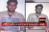 हरियाणा के गैंगस्टर संदीप गाडौली का मुंबई में एनकाउंटर