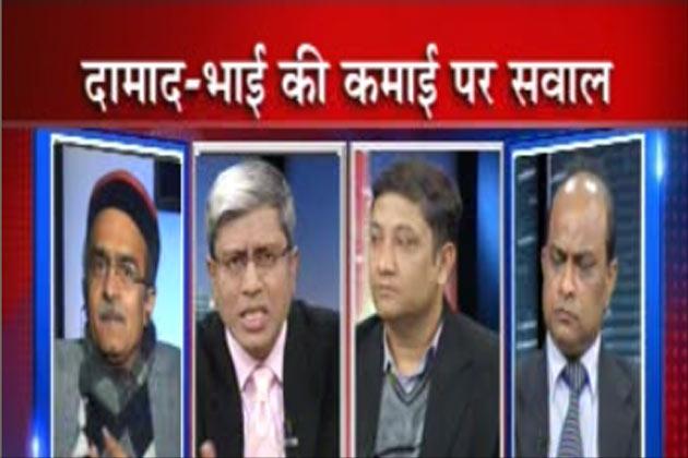 चर्चाः लोकतंत्र के लिए न्यायपालिका को बेदाग रखना जरूरी