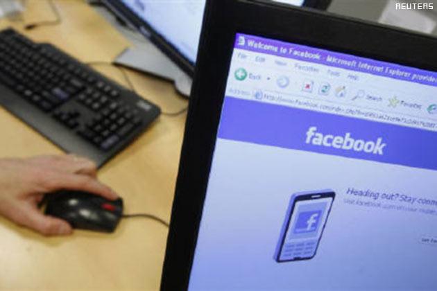 2015 तक 234 अरब डॉलर का हो जाएगा फेसबुक
