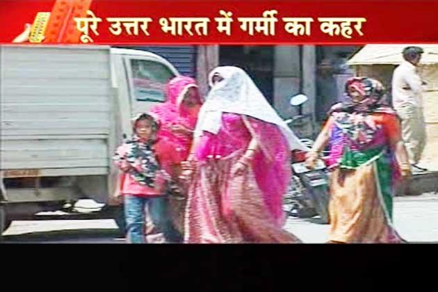 उत्तर भारत में गर्मी से झुलसे लोग, पारा 45 डिग्री