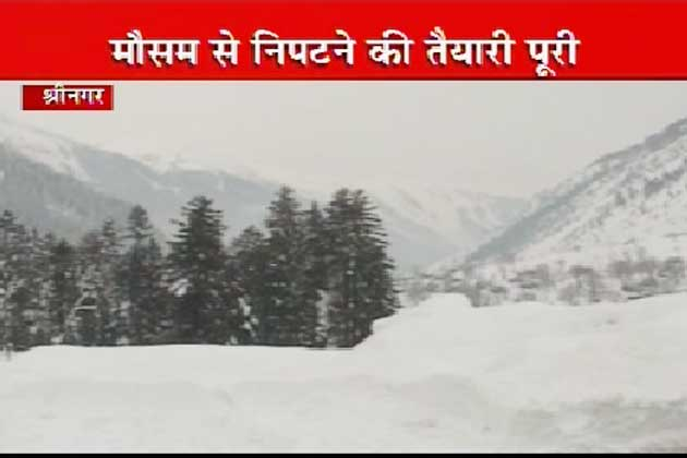 कश्मीर में पारा लुढ़का, भारी बर्फबारी का अलर्ट जारी