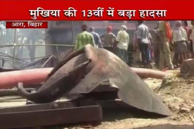 बिहार के आरा जिले में रणवीर सेना के संस्थापक ब्रह्मेश्वर मुखिया की तेरहवीं के लिए खाना बनाते वक्त 25 गैस सिलेंडर फट गए।