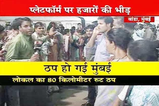 मुंबई: यात्रियों की सुविधा को बेस्ट ने उतारीं 450 बसें