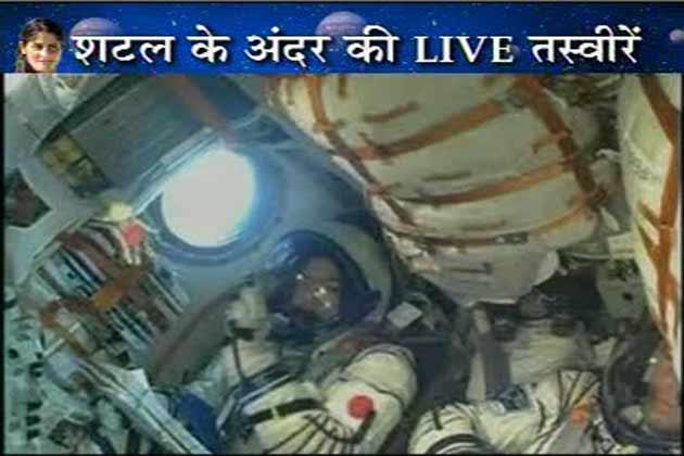 सुनीता विलियम्स आज दूसरी बार अंतरिक्ष के लिए रवाना हुई हैं। इससे पहले वो 2006 में अंतरिक्ष की यात्रा पर गई थीं और 6 महीने से ज्यादा समय स्पेस स्टेशन पर रही थीं। उनके नाम अंतरिक्ष यात्रा के कई रिकॉर्ड दर्ज हैं।