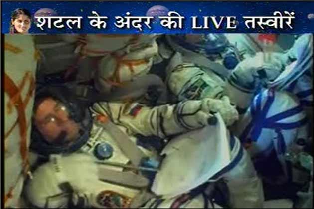 सुनीता और उनकी टीम का मिशन बेहद अहम है। उनकी पूरी टीम स्पेस स्टेशन में कई तरह की रिसर्च को अंजाम देंगे। इसके अलावा पूरी टीम दो बार स्पेस स्टेशन से बाहर निकलकर स्पेस वॉक करेगी और रिसर्च भी करेंगी।