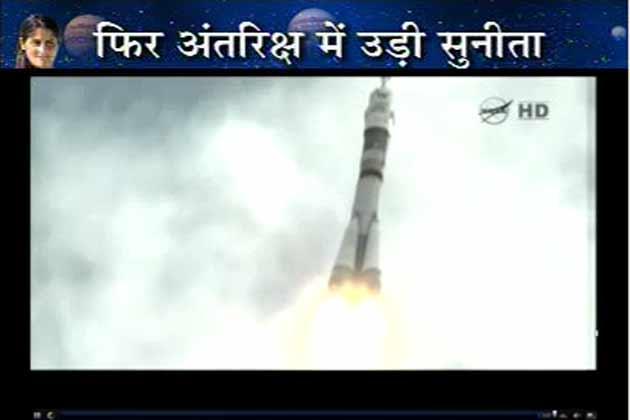 सुनीता विलियम्स ने कहा कि मेरे लिए ये गर्व का लम्हा है। यह तारीख वही तारीख है जिस दिन अपोलो सोयूज रवाना हुआ था। अपने पहले मिशन में भी मैंने स्पेसवॉक किया था और उम्मीद है कि इस बार भी मैं स्पेसवॉक करुंगी।