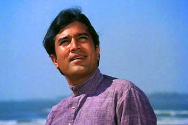 बॉलीवुड के पहले सुपरस्टार राजेश खन्ना का निधन हो गया है।