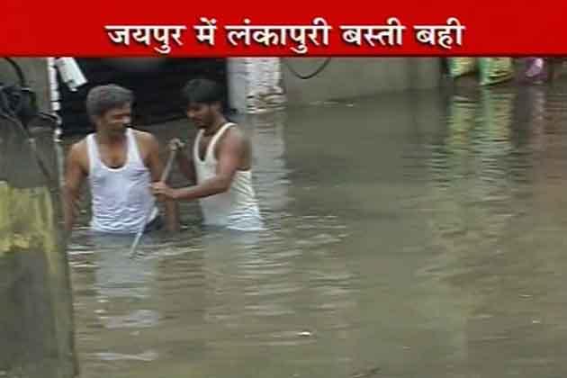 भारी बारिश से 40 हजार लोग फंस गए हैं। घरों में पानी भर गया है और लोग छतों पर बैठे हुए हैं।