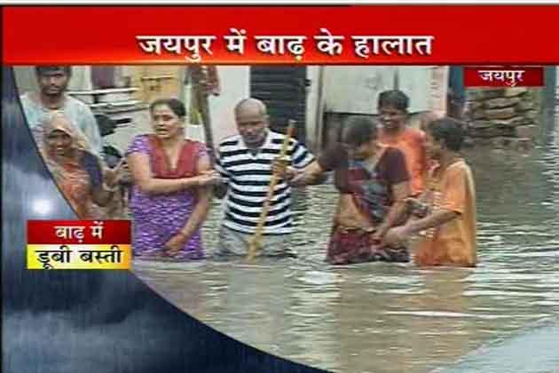 भारी बारिश से जयपुर में हालात खराब हो गए हैं। तेज बारिश और जल भराव के चलते जयपुर की लंकापुरी बस्ती बह गई जिसकी वजह से पांच लोगों की मौत हो गई।