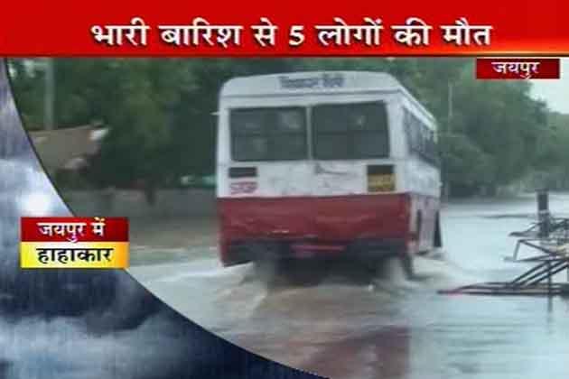 बाढ़ के खतरे को देखते हुए डीएम के आदेश के बाद सभी सरकारी और प्राइवेट स्कूलों में आज के लिए छुट्टी घोषित कर दी गई है।