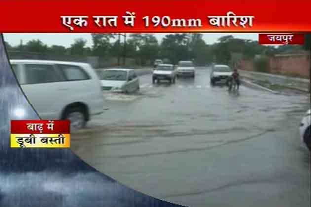 मंगलवार शाम को ही राजस्थान के मौसम विभाग ने सूचना दी थी कि जयपुर में हल्की बारिश हो सकती है लेकिन इसके ठीक विपरीत पूरी रात जयपुर में 190 मिलीमीटर बारिश हुई जो अपने आप में एक रिकॉर्ड है।