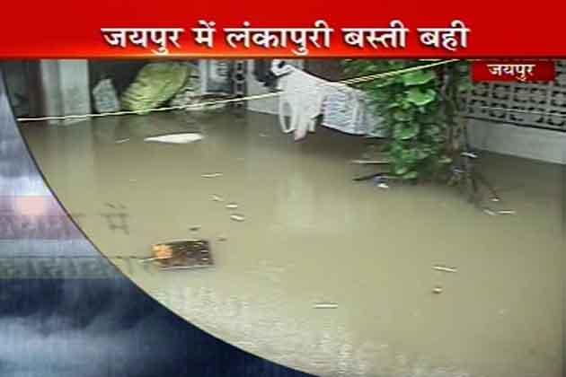 जयपुर आगरा हाईवे भी बंद हो गया है।