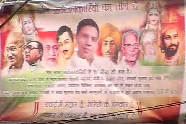काले धन को लेकर दिल्ली के रामलीला मैदान में योग गुरु बाबा रामदेव का आंदोलन शुरू होने से पहले विवादों में घिर गया।