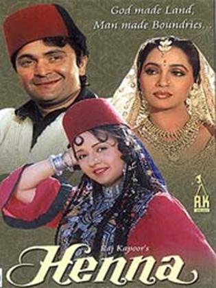 1991 में रणधीर कपूर द्वारा निर्देशित हिना
