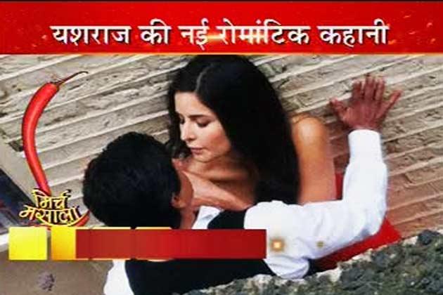 शाहरुख-कैट की फिल्म का नाम है 'जब तक है जान'!