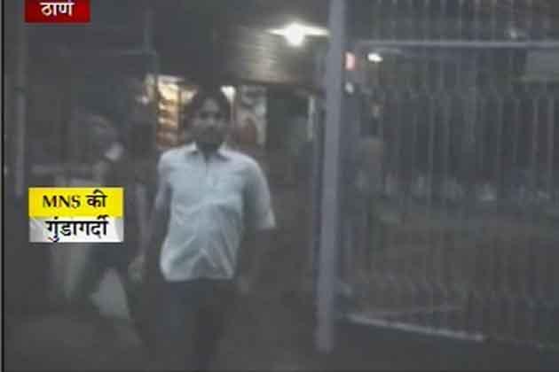 'एक बिहारी, सौ पर भारी में MNS का बवाल, मारपीट फोटो